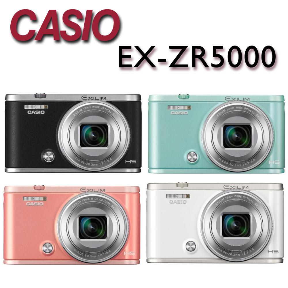 【★送32G卡+清潔組】CASIO EX-ZR5000 美肌自拍 翻轉機 數位相機【平行輸入】 →ATM / 黑貓貨到付款 加碼再送一顆專用鋰電池