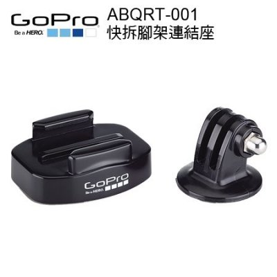 "ABQRT001 / GTRA30 GoPro HERO3+ 快拆腳架連接座 腳架轉接 GOPRO4 / 2""正經800"""