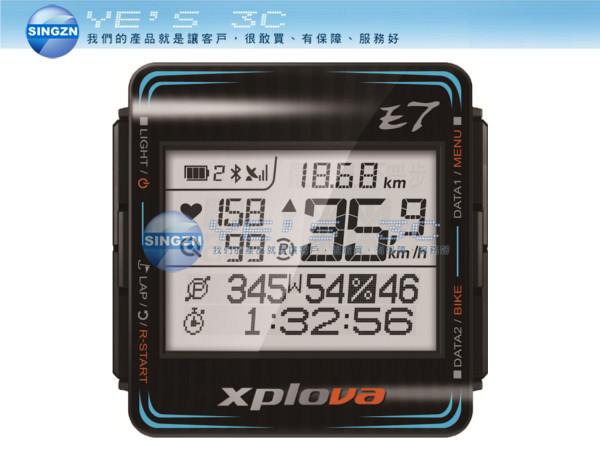 「YEs 3C」xplova e7藍芽智慧型車錶 自行車錶 約騎神器 有發票