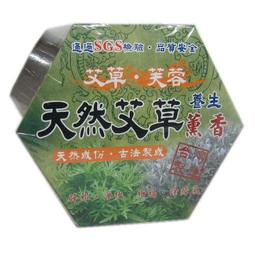 艾草蚊香天然驅蚊,艾草芙蓉天然艾草養生薰香,防護薰香30卷