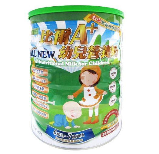 美好人生比爾A+幼兒營養素900g/罐(兒童天然燕麥植物奶)