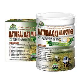 有機廚坊加拿大高鈣燕麥植物奶850公克∕罐*2罐