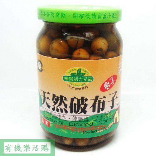 味榮活力元氣天然破布子450g/罐(純素)