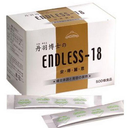 大和酵素 安得麗思SOD 3g*45包 (日本原裝進口)