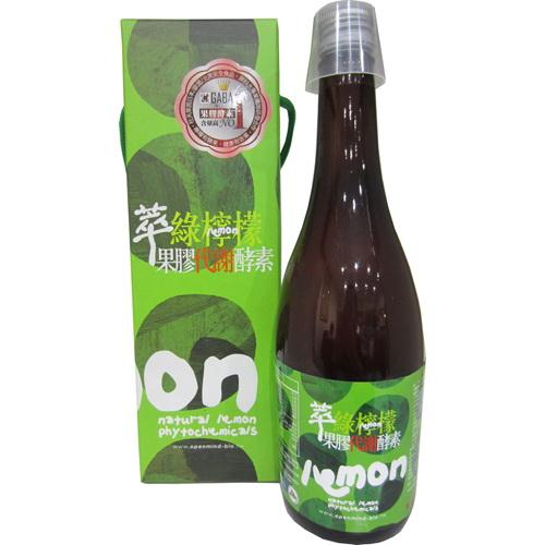 達觀萃綠檸檬果膠代謝酵素750ml/罐