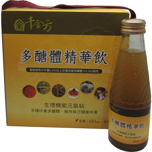 千金方-醣體精華飲150ml*6瓶/盒