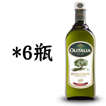奧利塔特級冷壓橄欖油1000ml/罐*6罐(Olitalia)