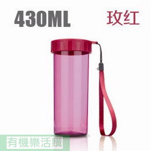 Tupperware特百惠運動水杯430ml 玫瑰紅色 (杯身PC,杯蓋與隔濾PP塑料材質)-----有機樂活購-----