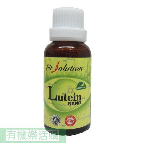 Total Swiss龍騰瑞士 Lutein 葉黃素食品 30ml/罐
