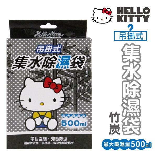 Hello Kitty 吊掛式集水除濕袋 (竹炭) 250g/盒 (音樂影片購)
