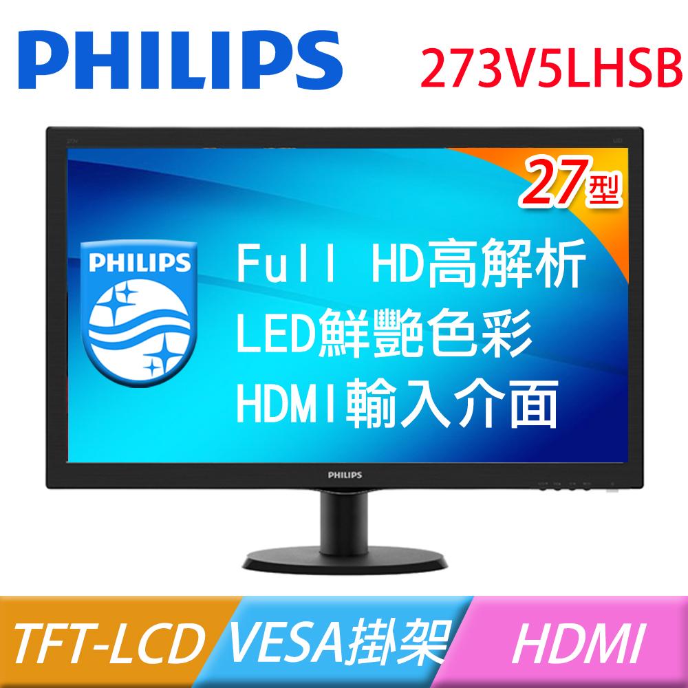 飛利浦 PHILIPS 273V5LHSB 搭載 SmartControl Lite 液晶顯示器 V Line 27 吋 (68.6 公分) / EAN8712581736859