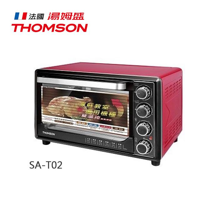 【集雅社】THOMSON 湯姆盛 SA-T02 30L 雙溫控旋風 烤箱 公司貨 分期0利率 免運
