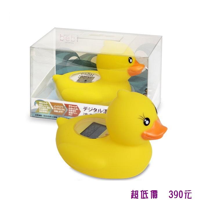 *美馨兒* 液晶鴨電子室溫 水溫計/溫度計390元~店面經營