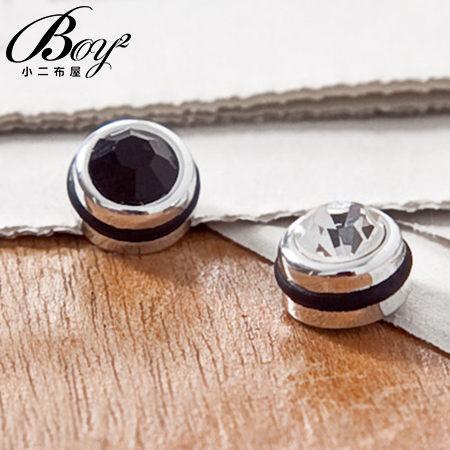 ☆BOY-2 SHOP☆【PK210】單隻設計潮流鑽石磁鐵式耳環-2色 現+預