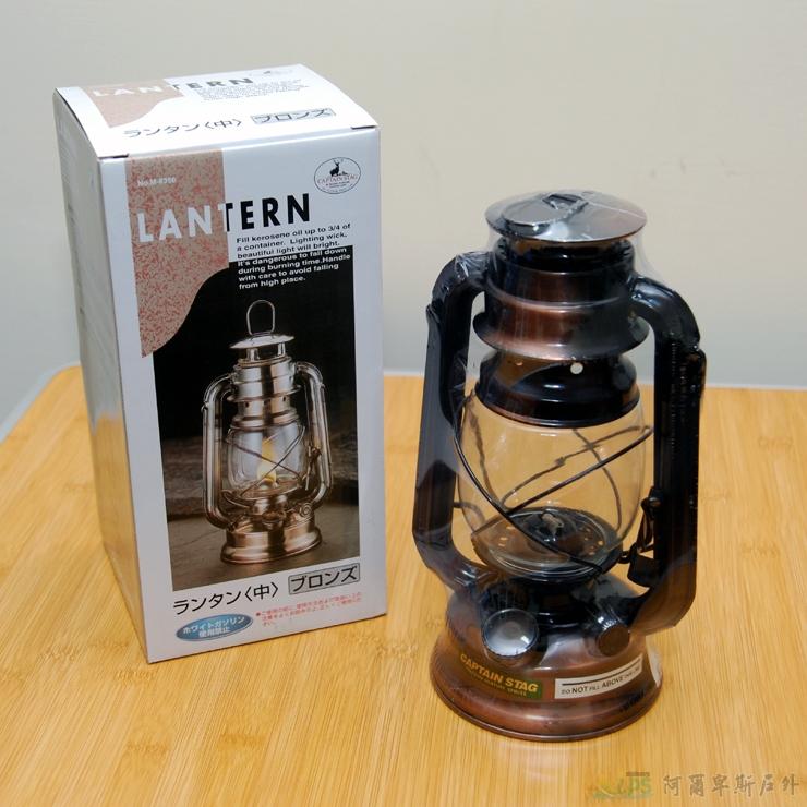[阿爾卑斯戶外/露營]土城 鹿牌復古油燈/煤油燈/夜燈Captain Stag M-8356