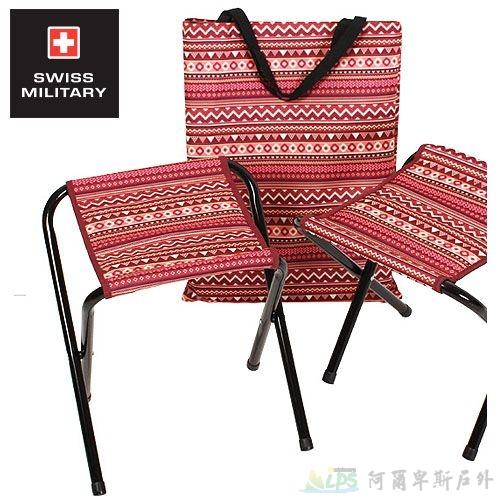 SWISS MILITARY民族風小板凳2入含收納袋-酒紅KAZMI S6T3C001WI [阿爾卑斯戶外/露營] 土城