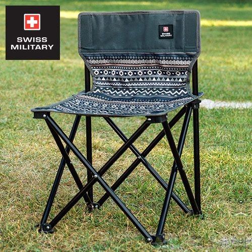 SWISS MILITARY民族風輕巧折疊椅-藍灰 KAZMI S6T3C002GR [阿爾卑斯戶外/露營] 土城