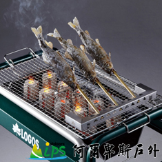 [阿爾卑斯戶外/露營] 土城 LOGOS 串燒名人香魚烤架 / 不鏽鋼烤肉架 81062231