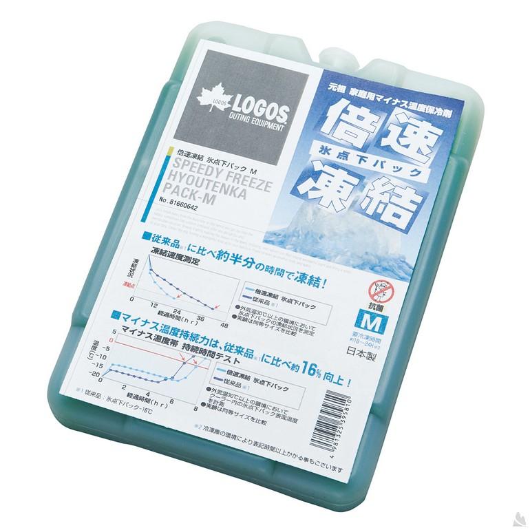 LOGOS 倍速凍結冷媒M 0.6kg 冰磚/冷凍劑/保冷劑 81660642 [阿爾卑斯戶外/土城]
