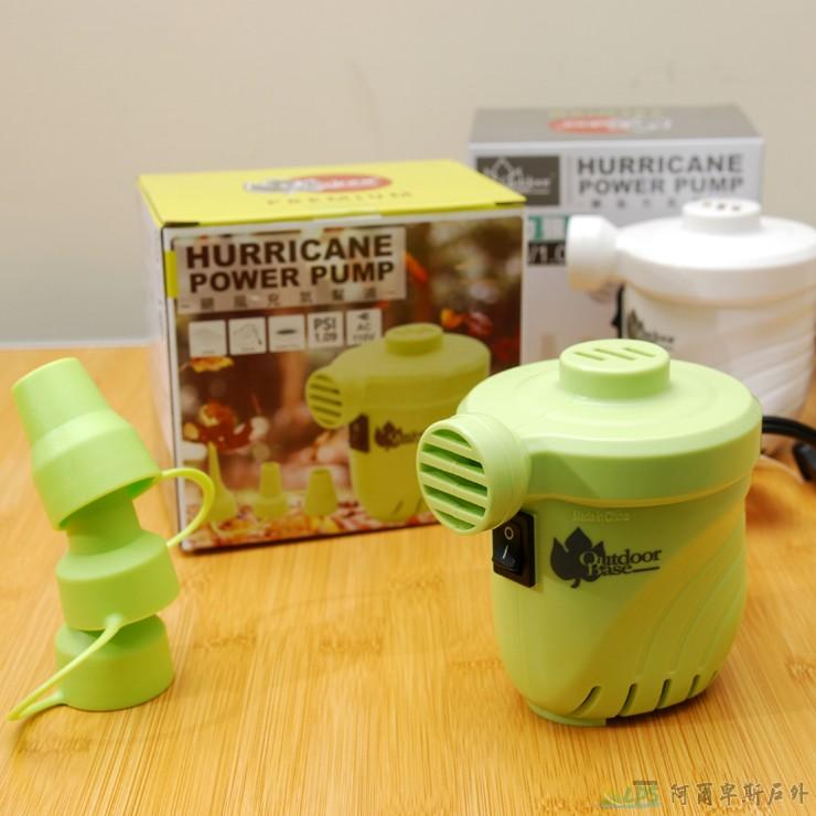 [阿爾卑斯戶外/露營] OutdoorBase 颶風 充氣床充氣及洩氣馬達 電動充氣幫浦 蘋果綠28293