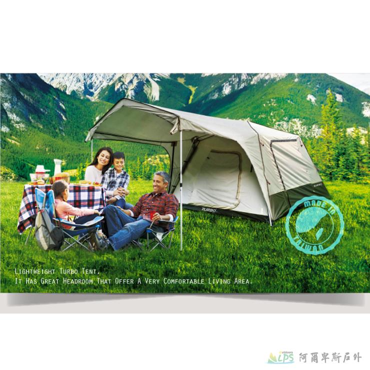 [阿爾卑斯戶外/露營] 土城 Turbo Tent 270 4~6人速搭一房一廳帳篷 Turbo Lite CT-270