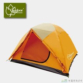 [阿爾卑斯戶外/露營] 土城 Outdoorbase 桔野6人帳篷(外帳延伸加強防雨擋光 新增銀膠抗UV) 21201