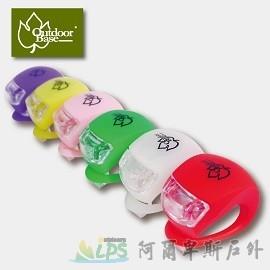 [阿爾卑斯戶外/露營] 土城 Outdoorbase 青蛙LED燈 吊卡包裝/三段模式/附電池 (同色2入) 尾燈 車燈 前燈 營繩燈 21782