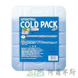 [阿爾卑斯戶外/露營] 土城 日本鹿牌 CAPTAIN STAG 抗菌冷媒1000g 冰磚 冷媒 環保冰塊 冷凍磚 保冷劑 M-9503