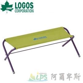 [阿爾卑斯戶外/露營] 土城 LOGOS 雙人長凳綠/折疊椅 73176005