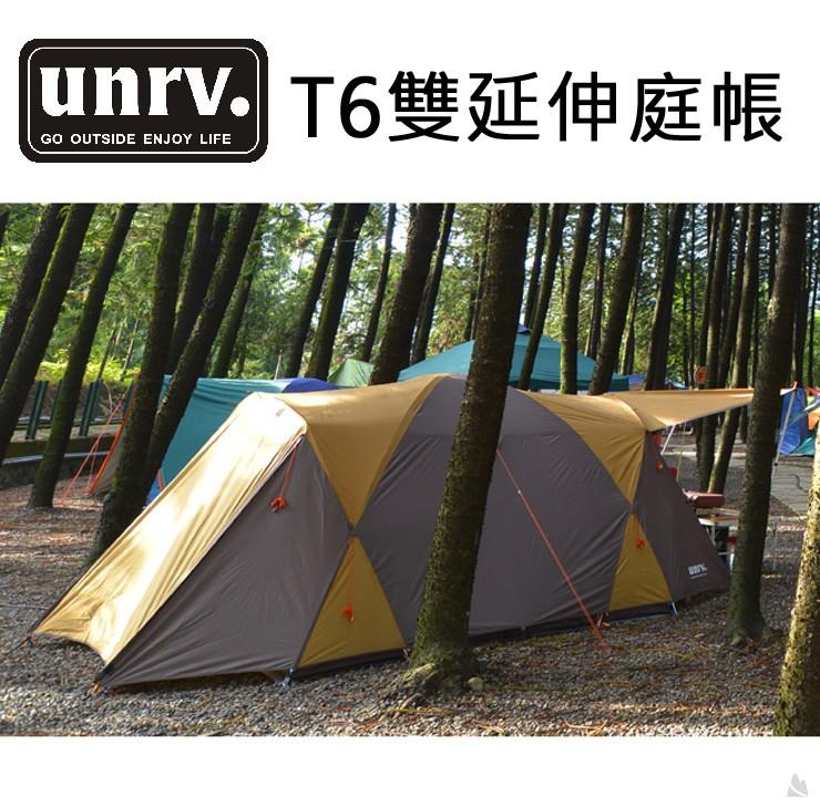 UNRV T6雙前庭帳篷270cm 4~5人適用 AA0024 [阿爾卑斯戶外/露營] 土城