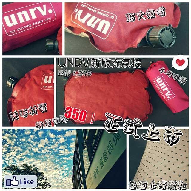 UNRV充氣枕腰墊二用 BC0010 [阿爾卑斯戶外/露營] 土城