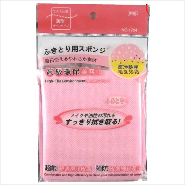 MEKO 拋棄式美容巾 C-100