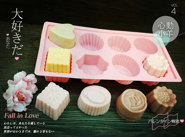 貝殼、花卉8孔模|巧克力蛋糕烘培食品級矽膠模|專業手工皂模具