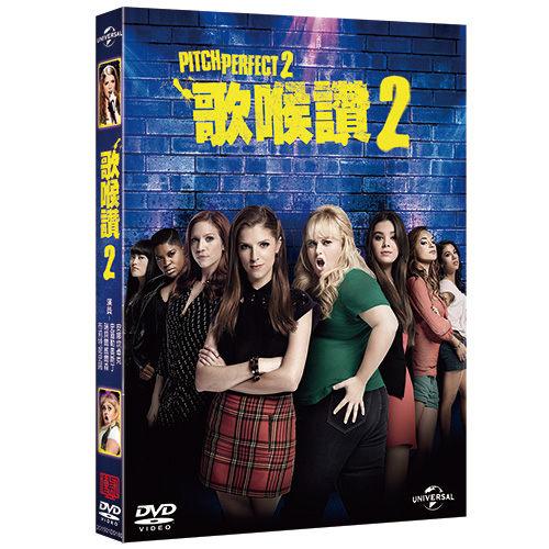 歌喉讚2 DVD 9/18發行 (音樂影片購)