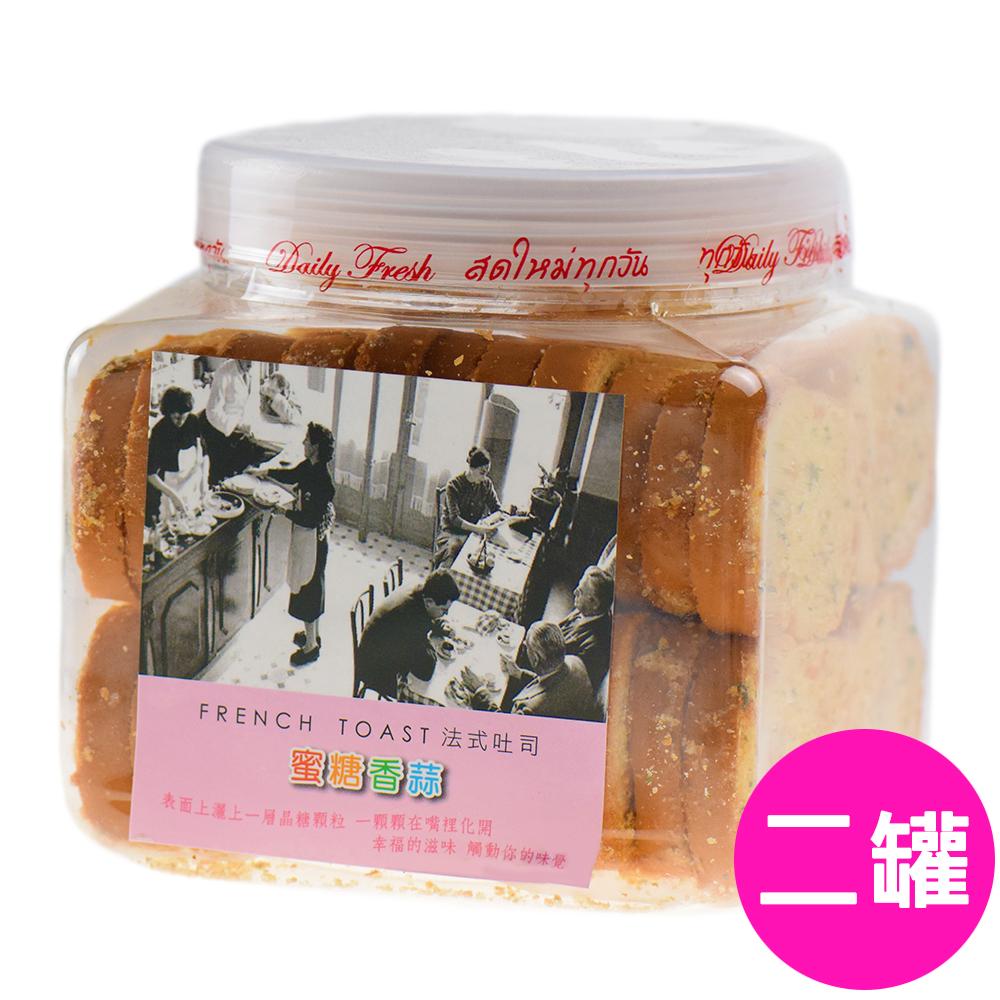 二罐入【陪你購物網】三立法式小吐司200g ( 蜜糖香蒜 )|酥脆口感|超人氣餅乾|網路發燒商品|團購美食|流淚吐司