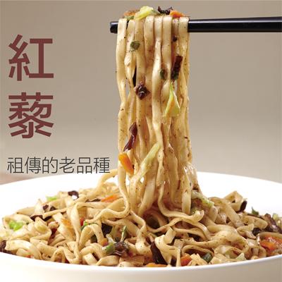 缺貨中---阿舍食堂【紅藜炒麵】沙茶蠔油-葷食(1包/盒)