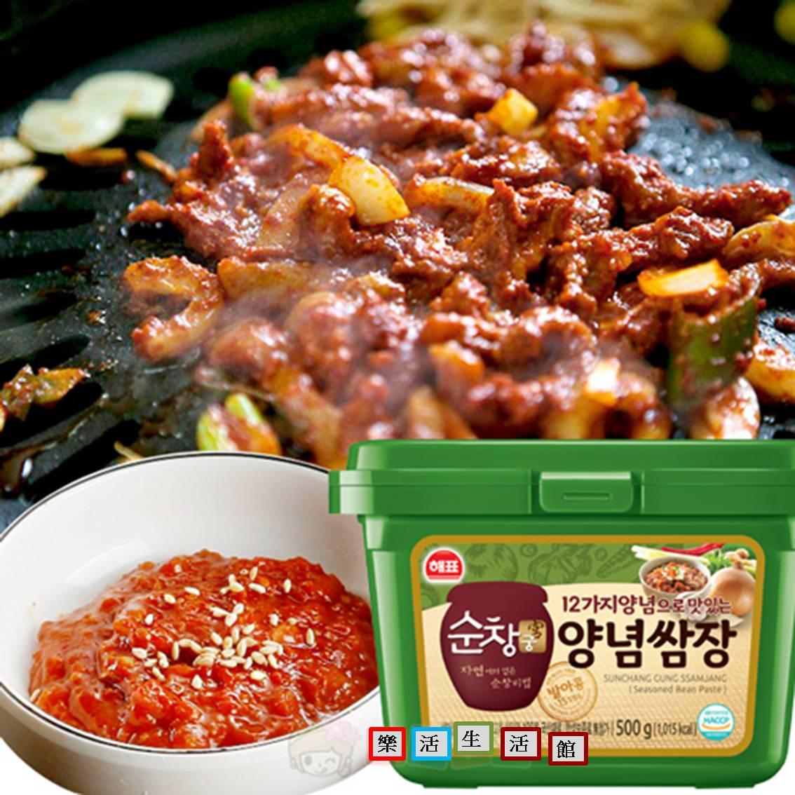 韓國SAJO思潮包飯醬/蔬菜醬/豆瓣醬   【樂活生活館】