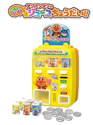 麵包超人 聲光飲料販賣機  日本帶回正版品