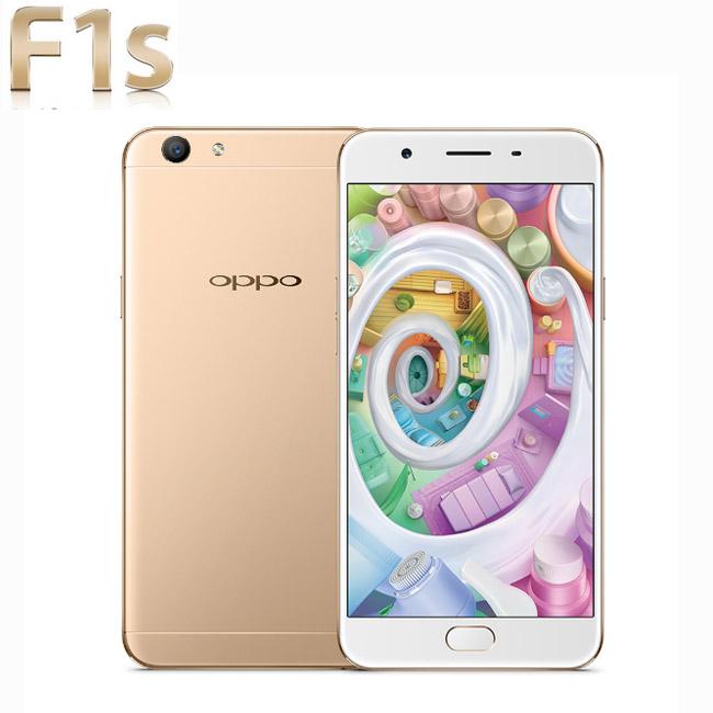 OPPO F1s 5.5吋(3GB+32GB)自拍美顏機◆送小O公仔+5200ma行電