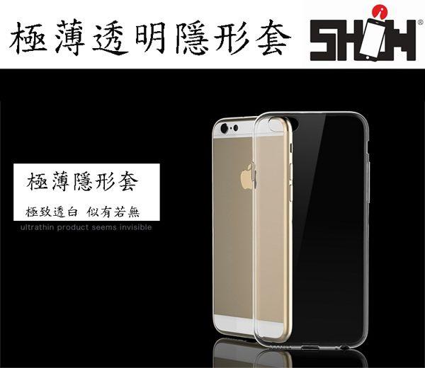華碩 ASUS Zenfone2 5.5吋 ZE550/551ML 手機保護套 0.5mm矽膠超薄透明隱形套 【現貨】