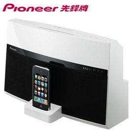 【集雅社】超殺福利出清★ Pionner 先鋒 XW-NAV1-K 高音質揚聲 iPod iPhone DVD音響 公司貨