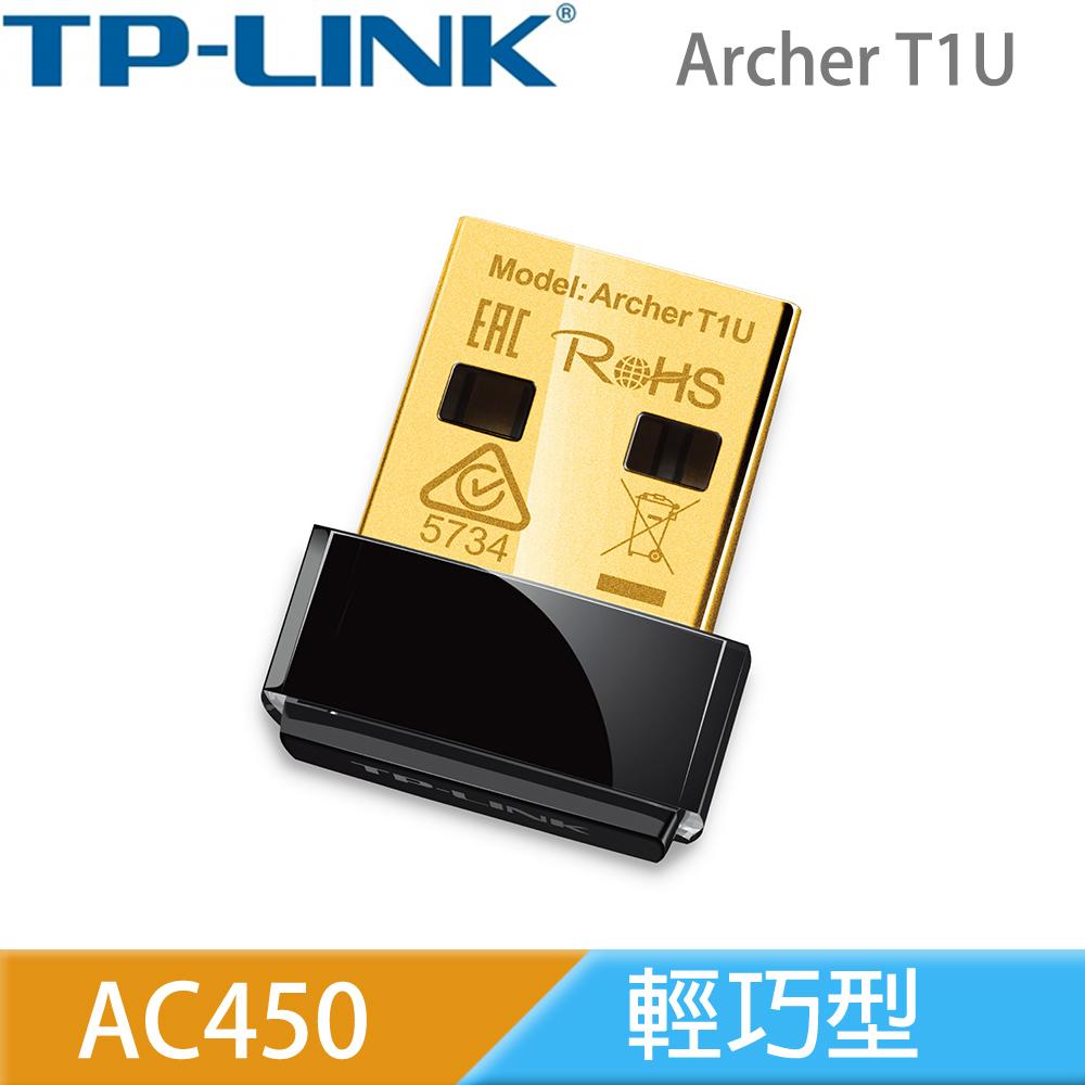 TP-LINK Archer T1U AC450 無線微型 USB 網路卡