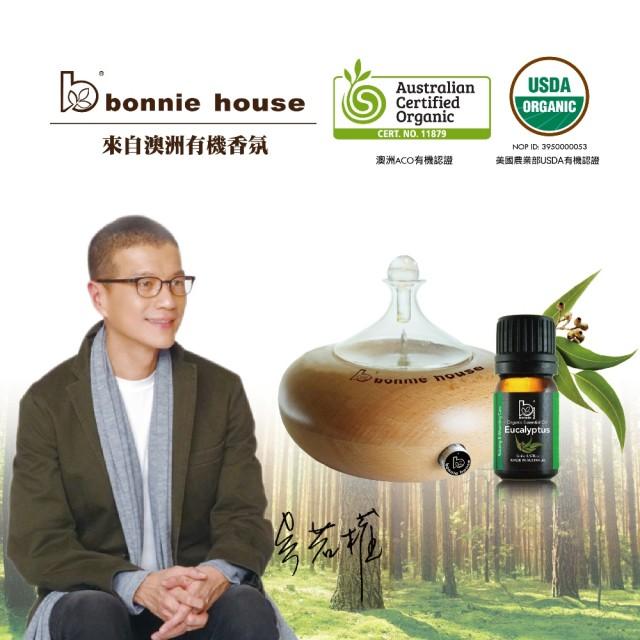 【小資屋】澳洲Bonnie House頂級藍金尤加利精油豪華組效期:2026.9.4