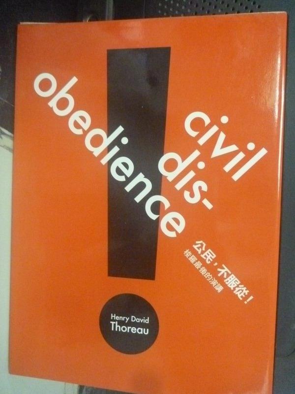 【書寶二手書T1/社會_LJH】公民,不服從!:梭羅最後的演講_亨利.梭羅