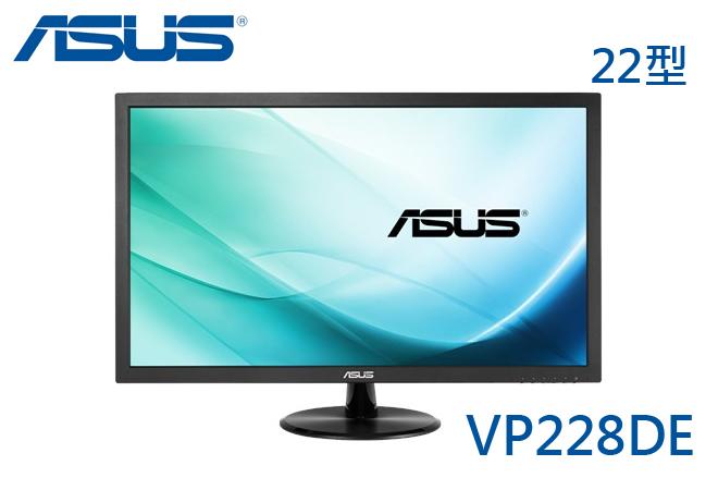 ASUS 華碩 VP228DE 22型 不閃屏低藍光 / D-SUB / 三年保固-LCD
