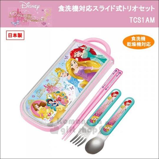 〔小禮堂〕迪士尼 公主系列 日製三件式餐具組《粉.6位公主.城堡》滑蓋式.2D立體系列