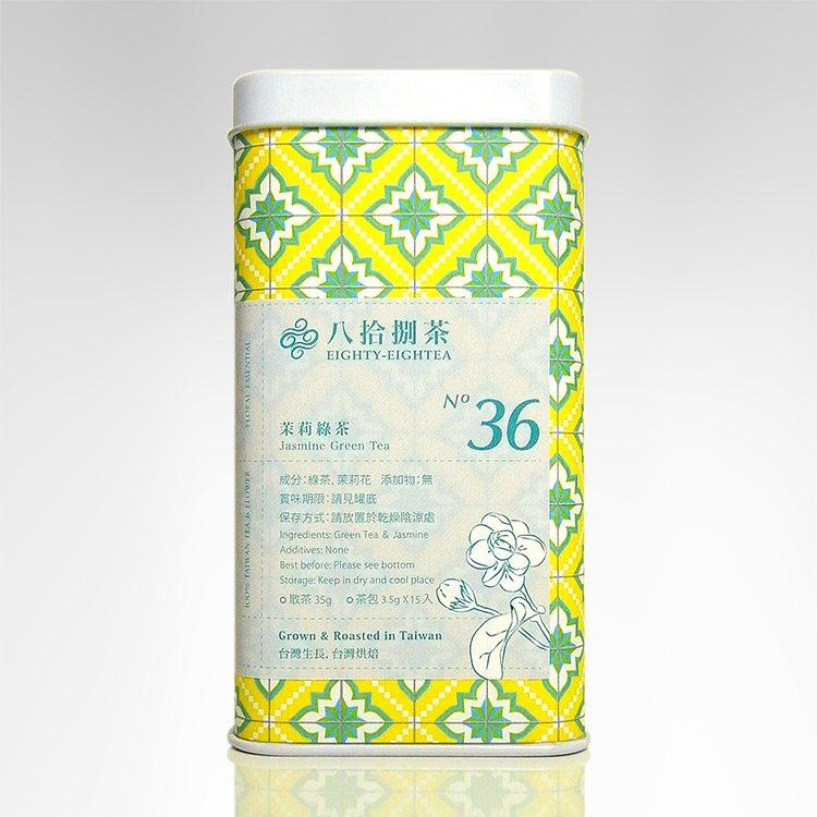 【八拾捌茶 窨製花茶】茉莉綠茶 35g
