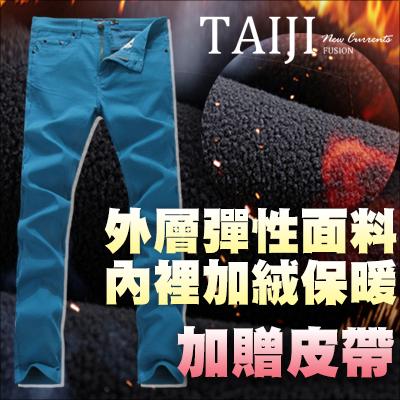 TAIJI【AP1231】日韓風格素面口袋造型黑釦保暖柔綿刷毛窄版工作褲八色多色/口袋
