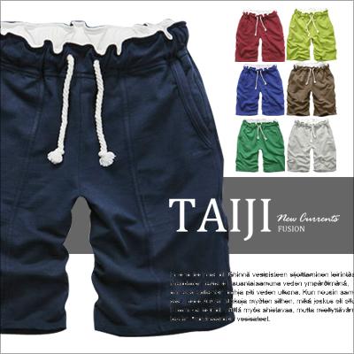 棉質短褲【ATJB013】街頭風格‧素面棉質抽繩鬆緊彈力休閒短褲‧七色‧多色/海灘褲/工作/水洗