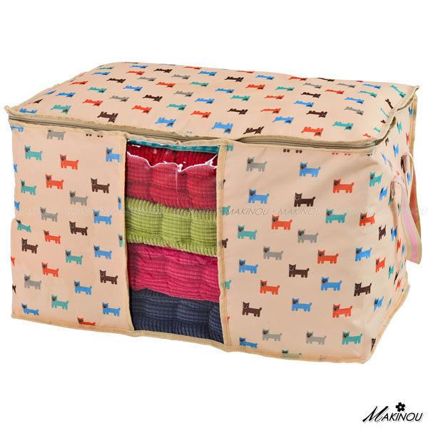 收納袋|日本MAKINOU牛津布可水洗棉被衣物收納袋-加高|日本牧野 整理袋 防霉棉被換季 MAKINOU